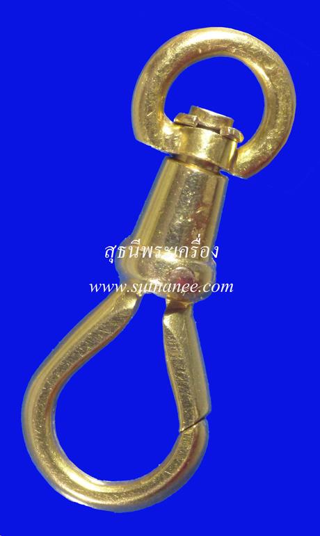 ตัวหนอนสปริงเนื้อทองคำ 90 เปอร์เซ็นต์ (หมุนได้) น้ำหนัก 2.3 กรัม (มือสอง)