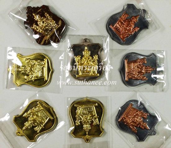 หลวงพ่อชำนาญ เหรียญพระพรหมพระราชทาน กรรมการชุด 2 (8 เหรียญ) {ปล่อยขาดทุน !!}
