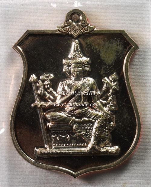 เหรียญพระพรหมพระราชทานเนื้อนวโลหะแก่เงิน {ปล่อยขาดทุน !!}