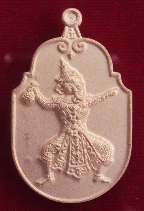 เหรียญพระพิฆเนศจงรวย (จงเจริญ) หลังหนังสือจีนเนื้อทองแดงขัดเงาพ่นทราย (กรรมการ)