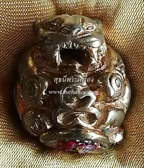 ลูกอมพญาเสือ เนื้อนวะพรายทองคำ (ตะกรุดทองคำ) [หมายเลขพิเศษ ๔๑ (41)] {ราคา..ลดกระหน่ำ!!}