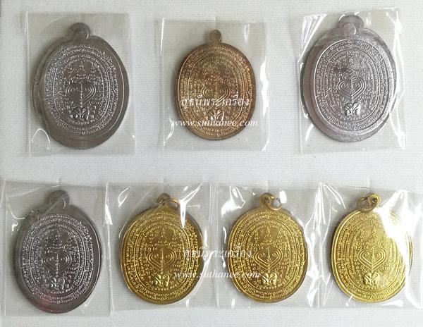 เหรียญรุ่นแรกแพะคู่มิตรชนะจิตคนชุดกรรมการ 1 (7 องค์) {ปล่อยขาดทุน..ราคาถูกกว่าจอง ปี 2556 !!} 1