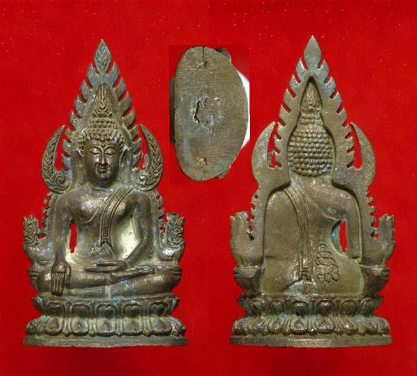 วัดบวรนิเวศวิหาร พระพุทธชินราชเนื้อนวโลหะ (โค๊ต 2 ตัว) {ปล่อยเท่าทุน !!}