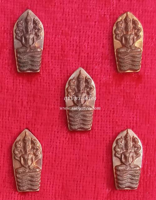 พระนาคปรกใบมะขามรุ่นแรก เนื้อทองแดง (ชุดเล็ก 5 องค์) {ปล่อยเท่าทุน !!}