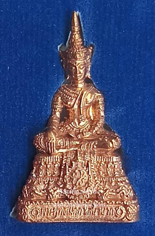 พระรูปหล่อลอยองค์พระพุทธเมตตาเสนานาถเนื้อทองแดง {ปล่อยเท่าทุน!}