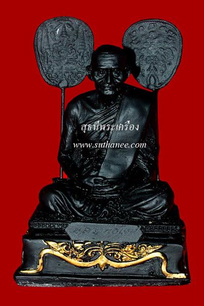 พระรูปหล่อหลวงพ่อเงิน 3 นิ้วเนื้อผสมนิลดำ (เรซิ่น) ชุดเหมา 12 องค์ {ปล่อยขาดทุน !!}