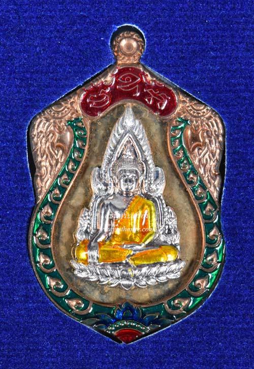 เหรียญปั๊มพระพุทธชินราชแบบโบราณ เนื้อซุ้มทองแดงลงยา องค์เงินลงยา หลังทองทิพย์ [หมายเลข 6]