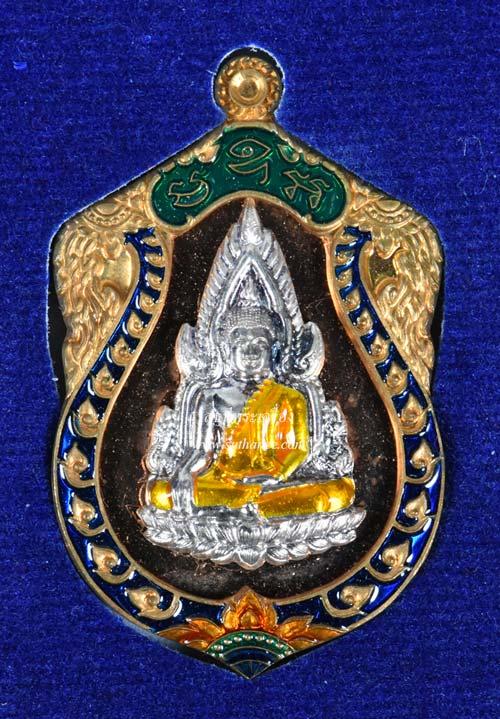 เหรียญปั๊มพระพุทธชินราชแบบโบราณ เนื้อซุ้มทองทิพย์ลงยา องค์เงินลงยา หลังทองแดงนอก [หมายเลข 6]