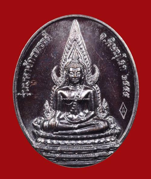 เหรียญรูปไข่พระพุทธชินราชเนื้อทองแดงรมดำ [ลดแล้วลดอีกๆๆ..ราคาถูกสุดๆๆ]