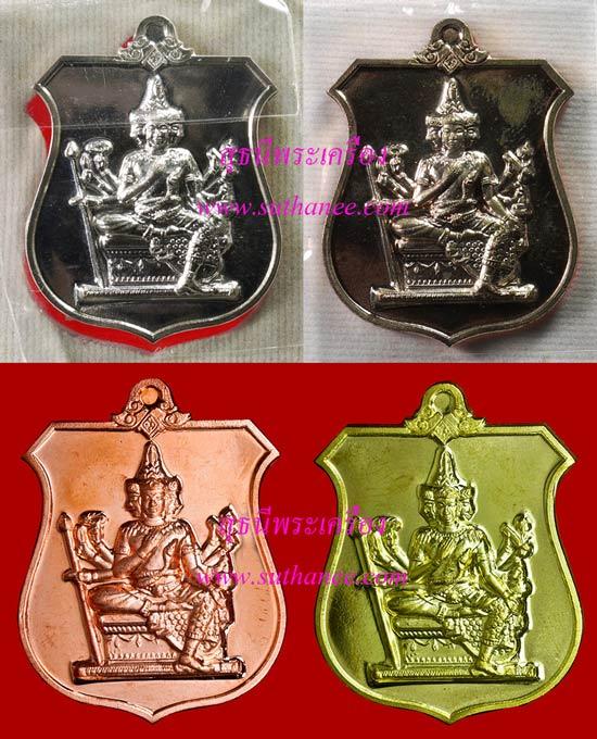 หลวงพ่อชำนาญ เหรียญพระพรหมพระราชทาน ชุดเหมา 11 องค์ + กรรมการ 2 ชุด 8 องค์ {ปล่อยขาดทุน !!}