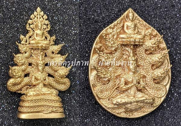 พระกริ่ง+เหรียญหล่อ จินต์ตระการเนื้อ Natural Bronze [หมายเลข ๒๕ (25)] {ราคา..ลดกระหน่ำ !!}