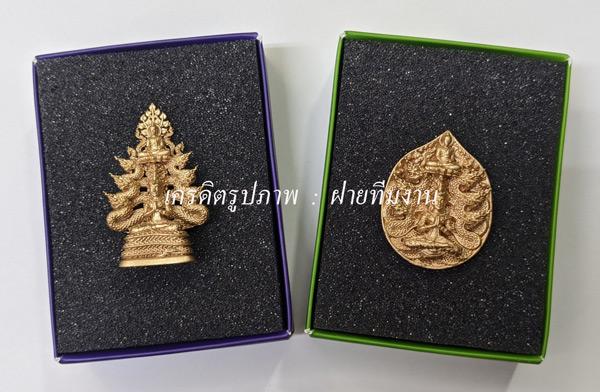 พระกริ่ง+เหรียญหล่อ จินต์ตระการเนื้อ Natural Bronze [หมายเลข ๒๕ (25)] {ราคา..ลดกระหน่ำ !!} 1