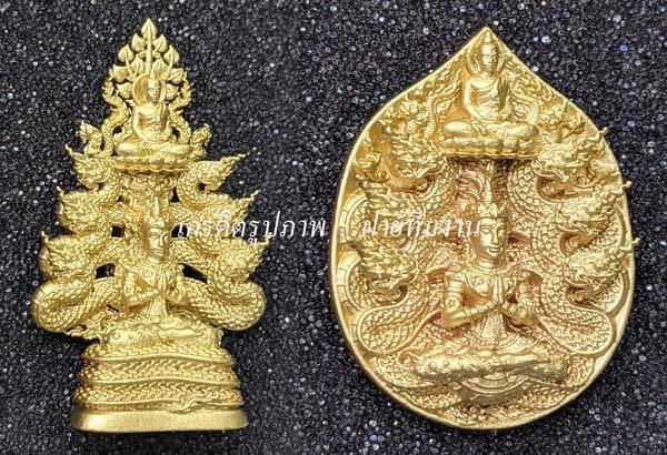 พระกริ่ง+เหรียญหล่อ จินต์ตระการเนื้อ Natural Gold Bronze [หมายเลข ๒๕ (25)] {ราคา..ลดกระหน่ำ !!}