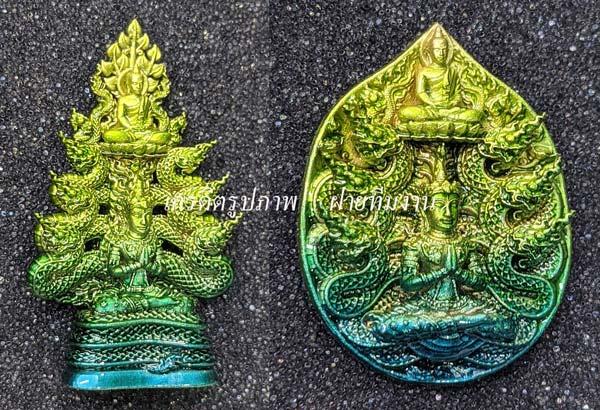 พระกริ่ง+เหรียญหล่อ จินต์ตระการ Gold Bronze Gradient (ฟ้า-เขียว) [หมายเลข ๒๕ (25)] {ลดกระหน่ำ !!}
