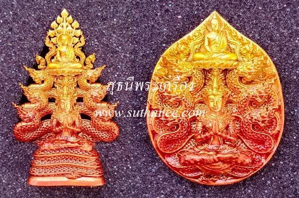 พระกริ่ง+เหรียญหล่อ จินต์ตระการเนื้อ Bronze Gradient (แดง-ส้ม) [หมายเลข ๒๕ (25)] {ราคา..ลดกระหน่ำ !}