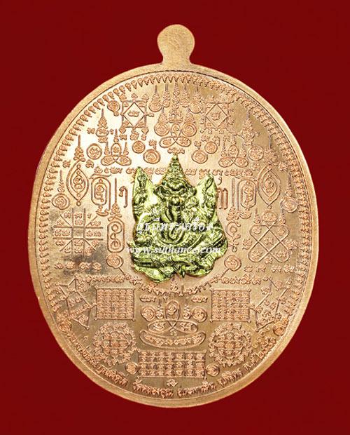 เหรียญหมื่นยันต์ เนื้อทองแดงหน้ากากทองเหลือง [หมายเลข ๒๒๕๕ (2255) , ๒๕๗๘ (2578)] {ปล่อยขาดทุน !!} 1