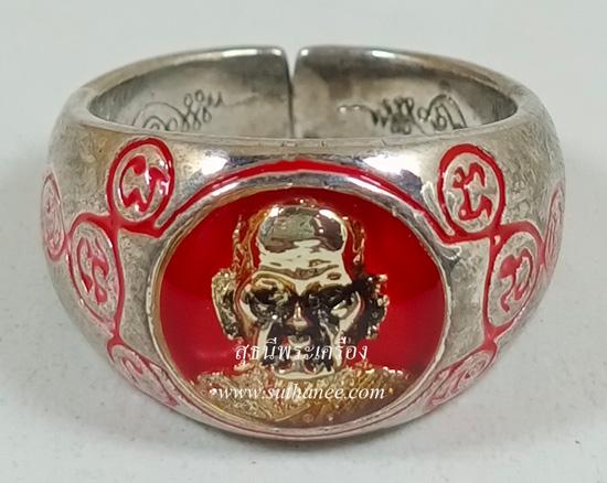 แหวนหมุนรวยพันล้าน เนื้ออัลปาก้า ลงยาสีแดง {ขนาดฟรีไซส์}