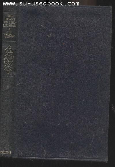 วรรณกรรมคลาสสิคภาษาอังกฤษ รวม 7 เล่ม