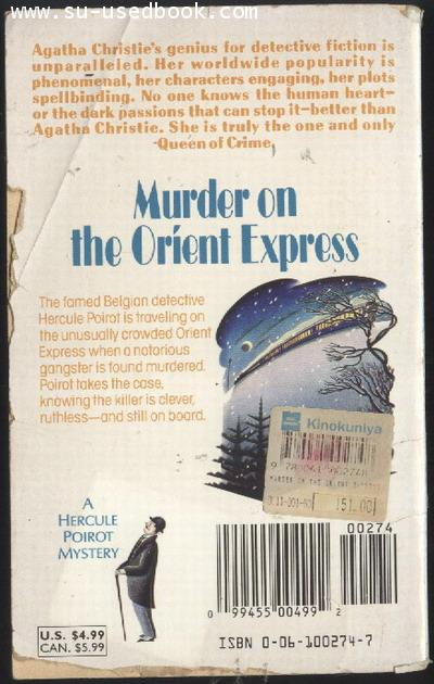 Murder on the Orient  Express 1