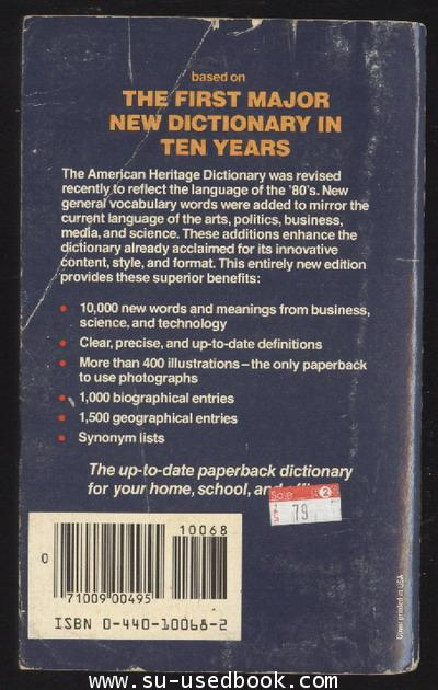 THE AMERICAN HERITAGE DICTIONARY 1
