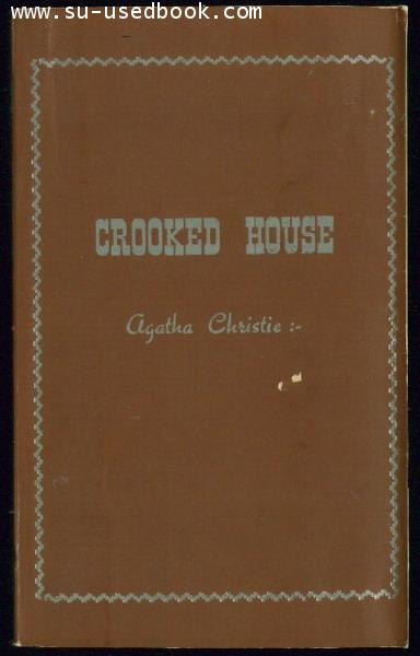 Crooked House-order xx340881-