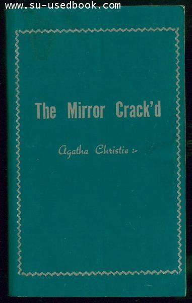 The Mirror Crack\'d