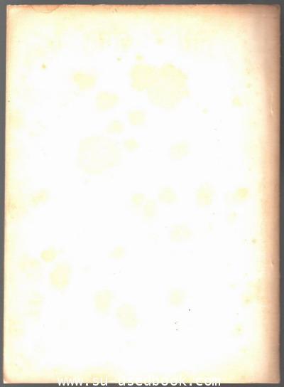 ศรีทะนนไชย (สำนวนกาพย์) - รหัส 07 1