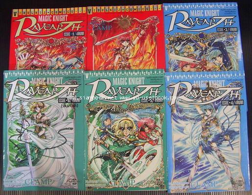 เมจิคไนท์เรย์เอิร์ท (Magic Knight Rayearth)  6เล่มชุด-รอชำระเงิน order6015-