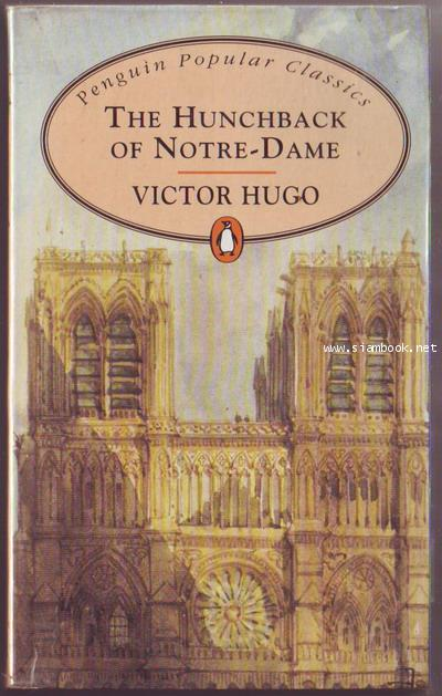The Hunchback of Notre Dame-order xx230736-