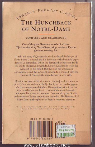 The Hunchback of Notre Dame-order xx230736- 1