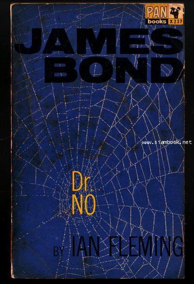 James Bond 007 Dr.NO