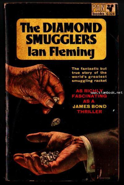 James Bond 007 The Diamond Smugglers-รอชำระเงิน order6054-