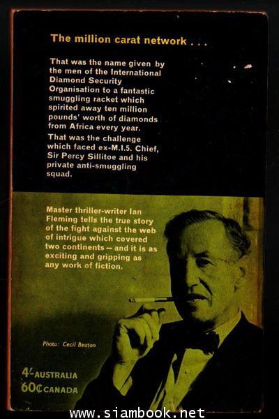 James Bond 007 The Diamond Smugglers-รอชำระเงิน order6054- 1
