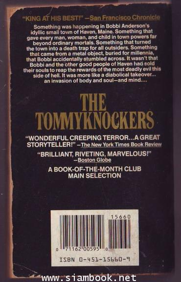 The Tommyknockers 1