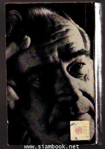 อวสานเจสัน บอร์น (The Bourne Ultimatum)-รอชำระเงิน order242713- 1