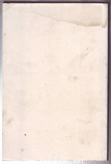 ดุสิตสมิตเล่ม3 ฉบับที่ 26-37 (มิถุนายน-กรกฎาคม-สิงหาคม) พ.ศ.2461-62 1