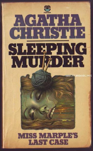 Sleeping Murder-order xx340881-