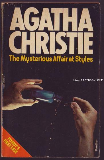The Mysterious Affair at Styles-รอชำระเงิน order243637-
