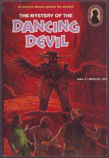 The Mystery of The Dancing Devil-order xx340881-