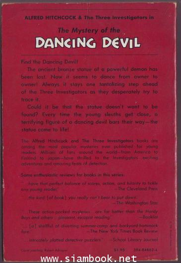 The Mystery of The Dancing Devil-order xx340881- 1