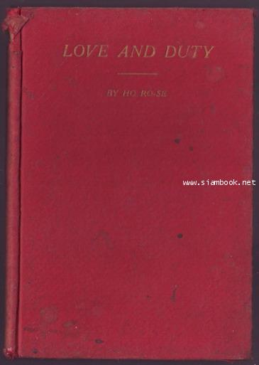 Love And Duty The Love Story of a Chinese Girl