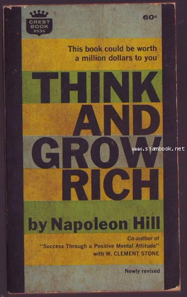 Think and Grow Rich-order xx340881-