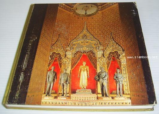 พระมหากษัตริย์ในพระบรมราชจักรีวงศ์กับประชาชน-order xx042606-