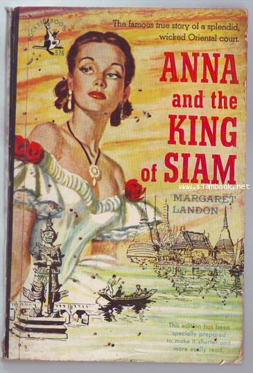 Anna and The King of Siam-order xx193144-