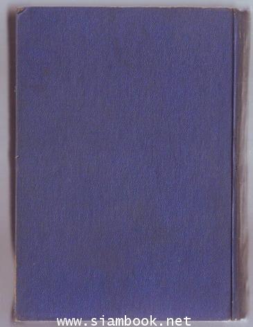 เดกาเมรอน นิยายร้อยเรื่อง ฉบับสมบูรณ์ (The Decameron)-order xx441538- 2