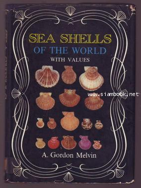 Sea Shells of The World with values-order xx054675-