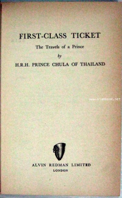First-Class Ticket The Travels of a Prince 3