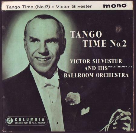 แผ่นเสียง TANGO TIME (NO.2)