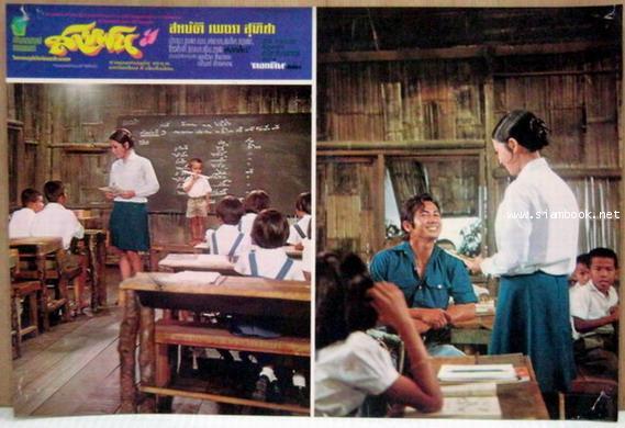 ล็อบบี้การ์ด หนังเรื่อง สายฝน รวม 16 ใบ 6
