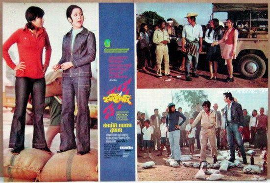 ล็อบบี้การ์ด หนังเรื่อง สายฝน รวม 16 ใบ 9